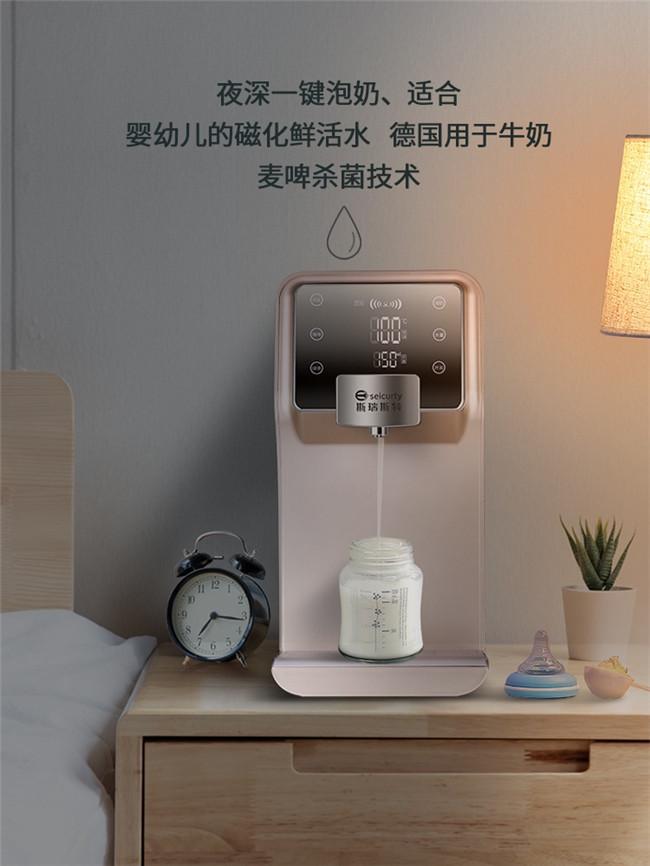 智能磁化饮水机厂家