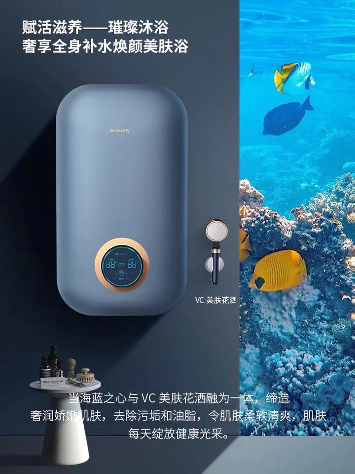河南磁能即热式热水器-海蓝之心