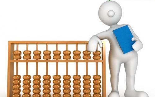 会计职称——考上中级会计职称有哪些好处?