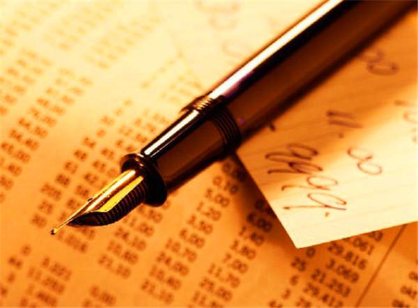关于代理记账你知道哪些?你知道代理记账怎么收费吗?是否有明确的标准呢?