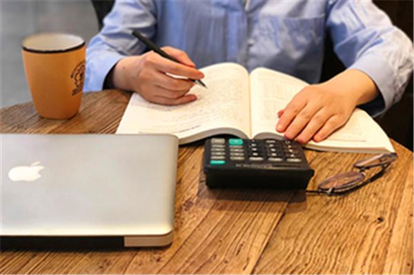 分享一些做财务报表的小技巧