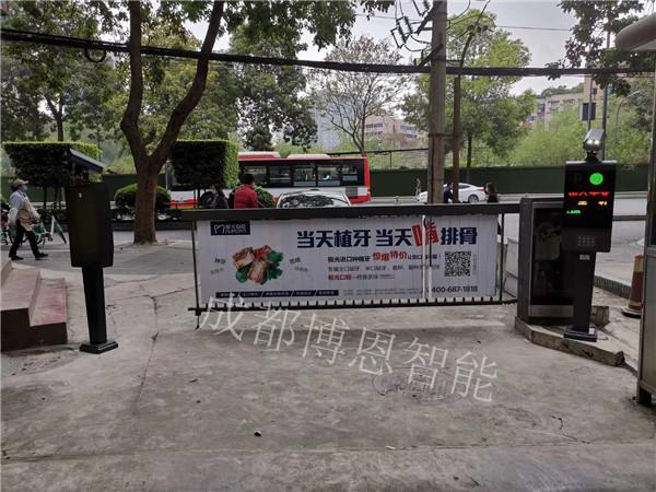 成都锦西商厦无人值守车牌识别广告道闸系统