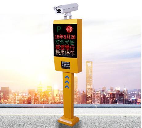 你知道要如何应用车辆识别系统吗