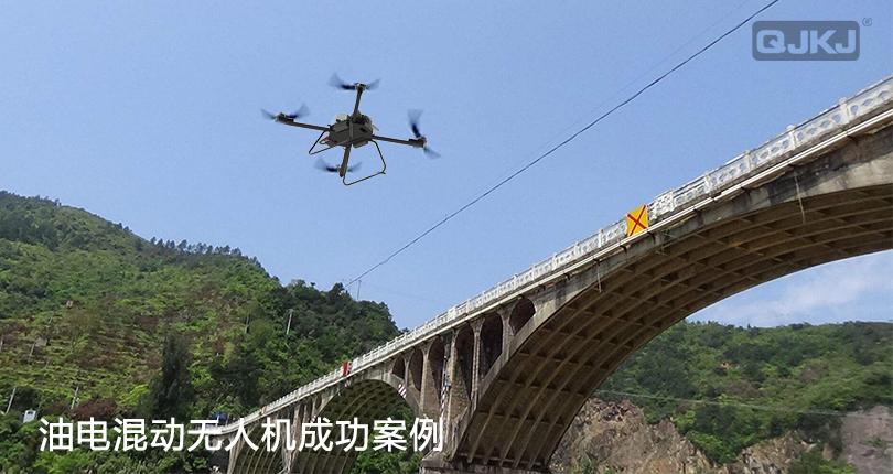 油电混动无人机成功案例