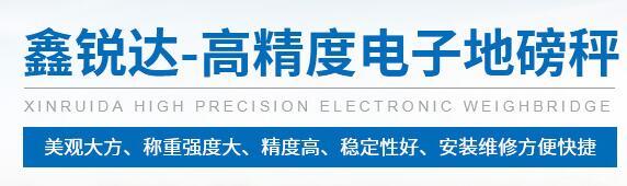 自貢市买股票電子機械有限公司