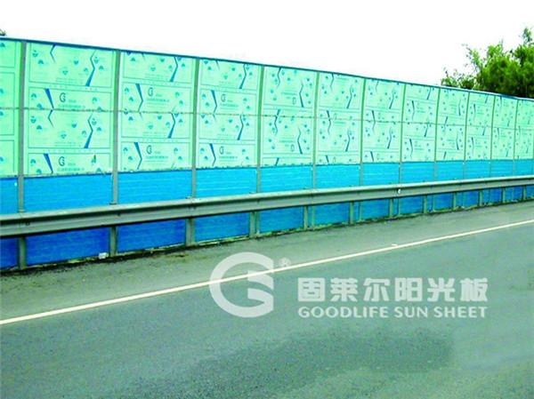 高速公路隔音屏障工程案例