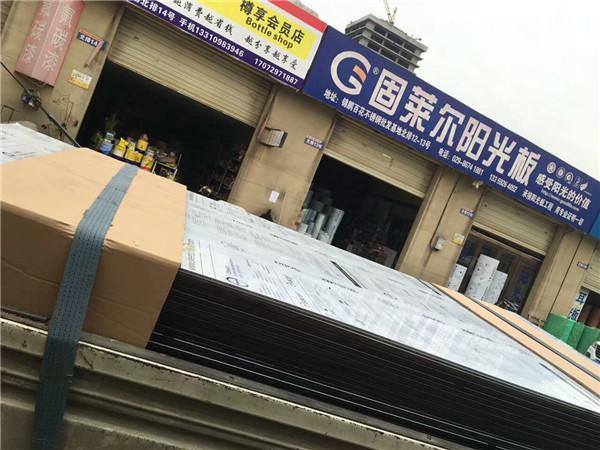 渭南市第二监狱防护墙