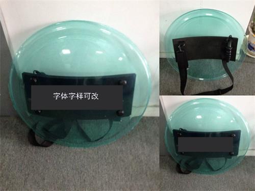 西安pc港式圆盾
