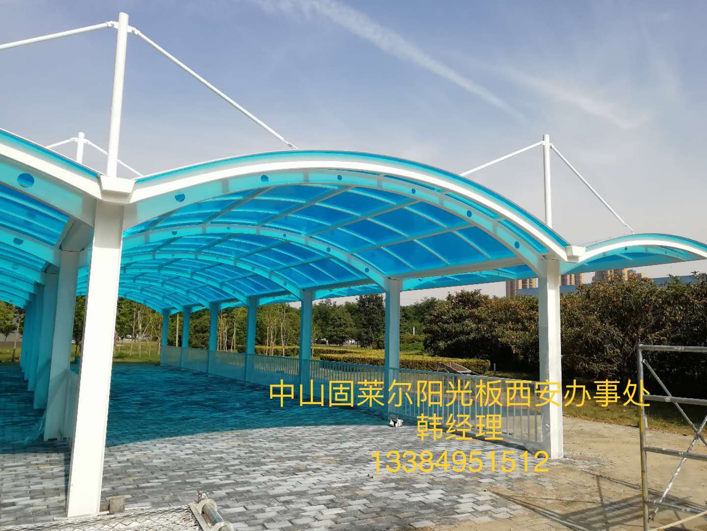 陕汽集团3000㎡自行车棚项目