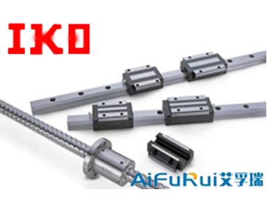 成都进口轴承-日本IKO轴承