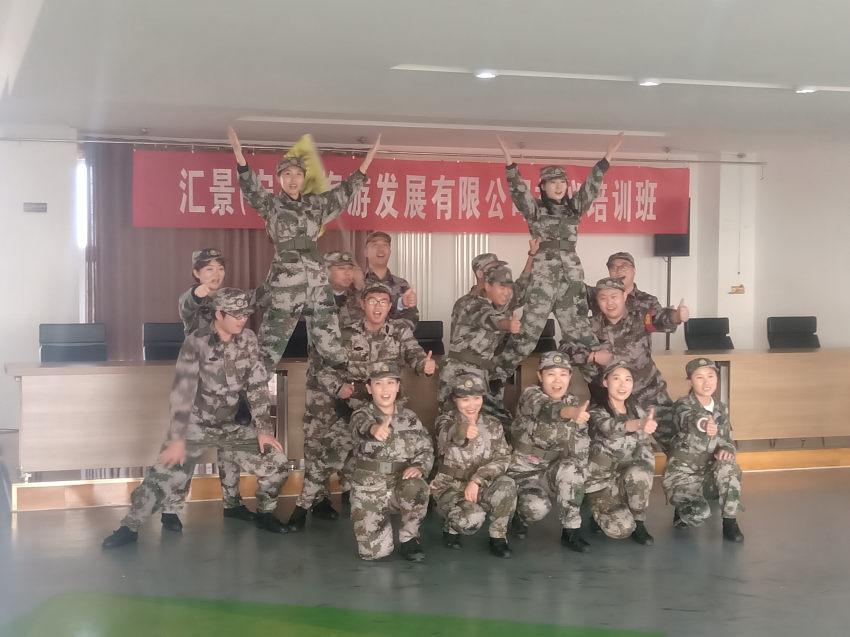 平安人寿(宁夏分公司)2019年潜龙特训营(第三期)