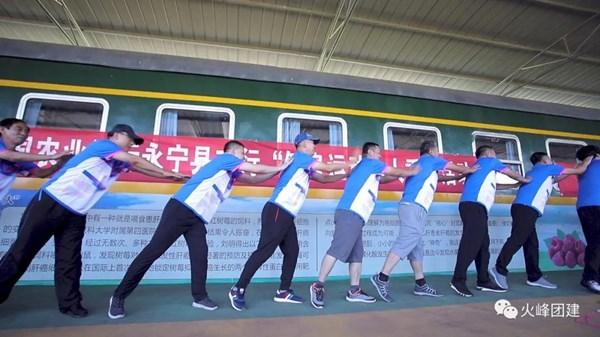 中国农业银行永宁支行夏日团建活动