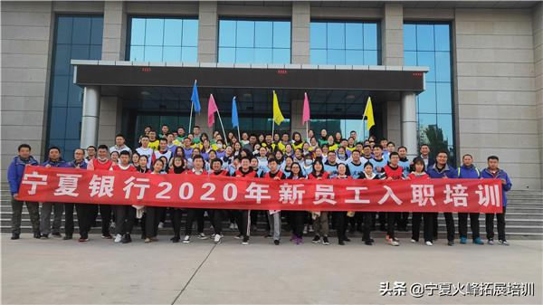 宁夏银行22周年庆典之际,他们也做了另外一件事