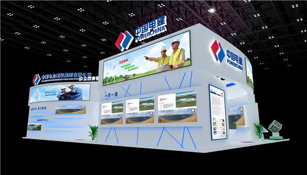 中國電建展臺設計