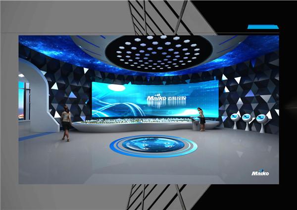 迈科展厅设计