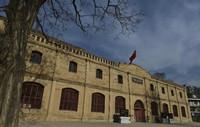 陜邊寧銀行紀念館