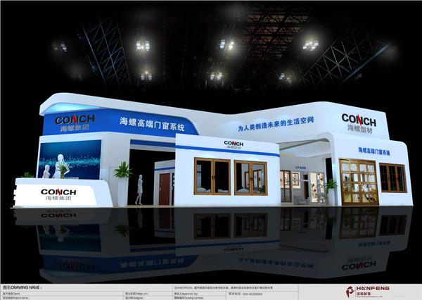 西安展覽展示設計策劃