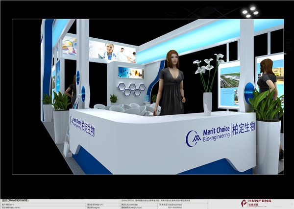 西安展览展示策划