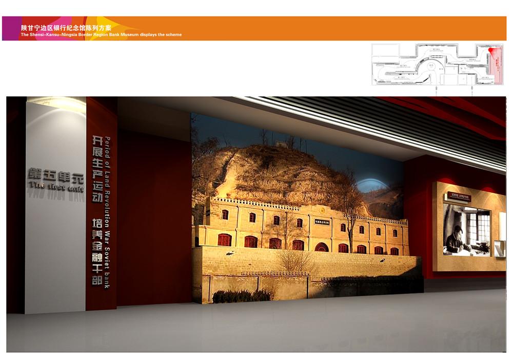 西安展覽展示
