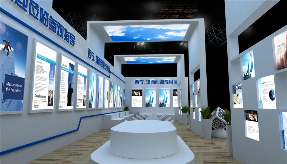 西安展厅设计规划公司