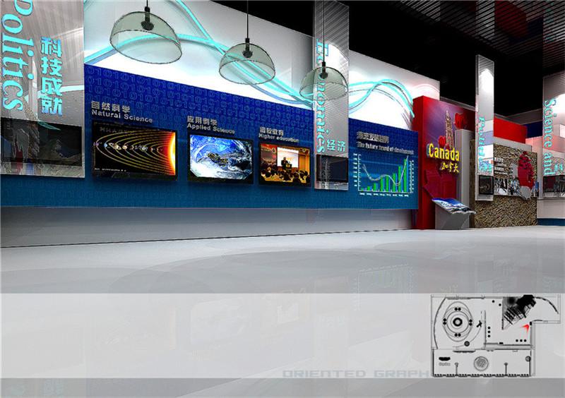 西安展厅设计搭建