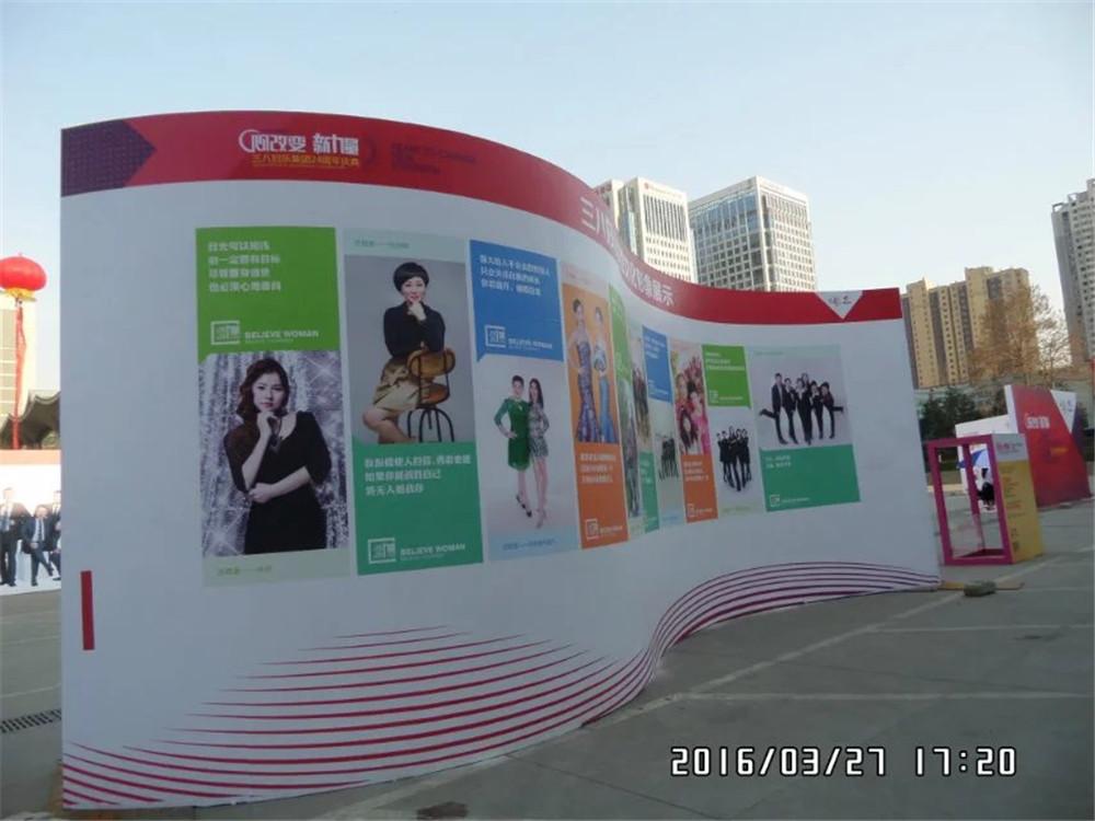 西安品牌活動策劃