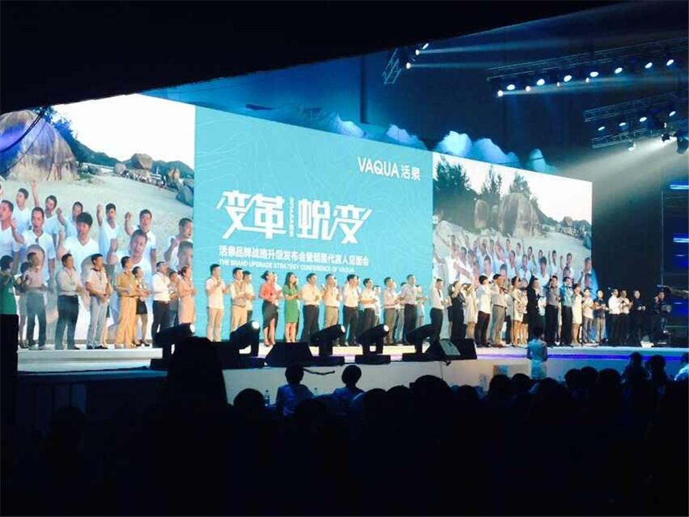 西安品牌推广活动策划