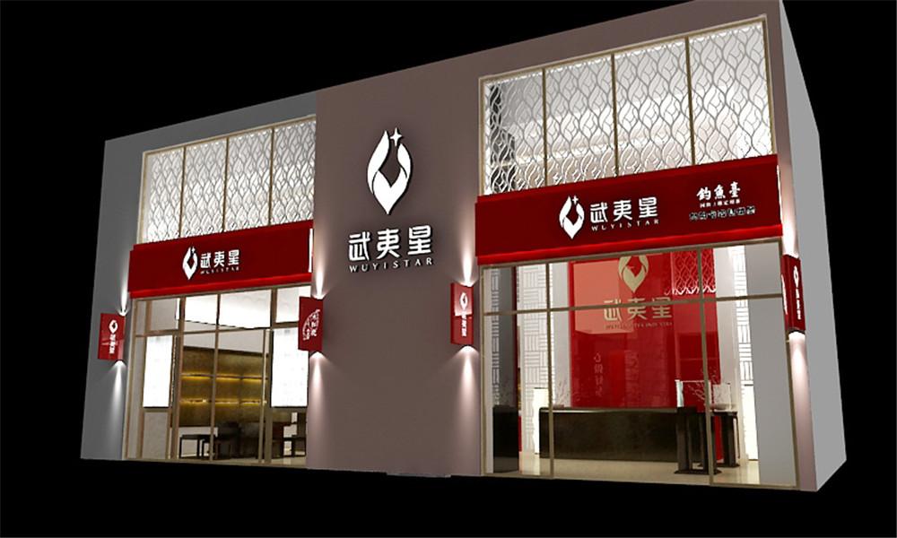 西安專業商業空間展示設計