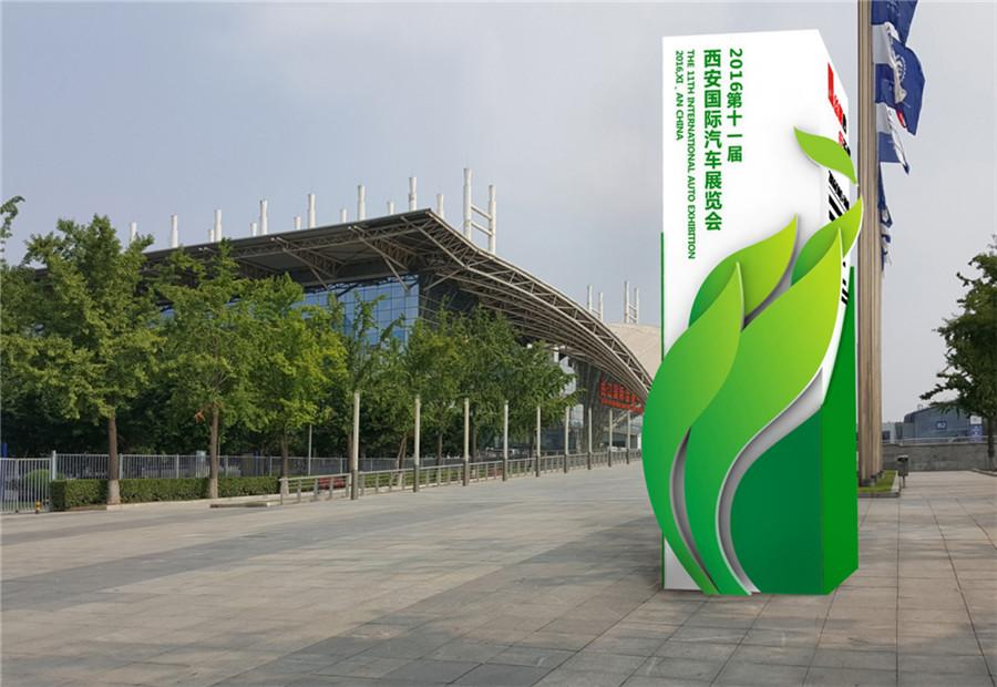 西安展会主场设计承建公司