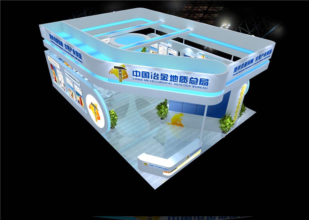 西安展廳設計,展臺設計搭建之中國冶金地質總局
