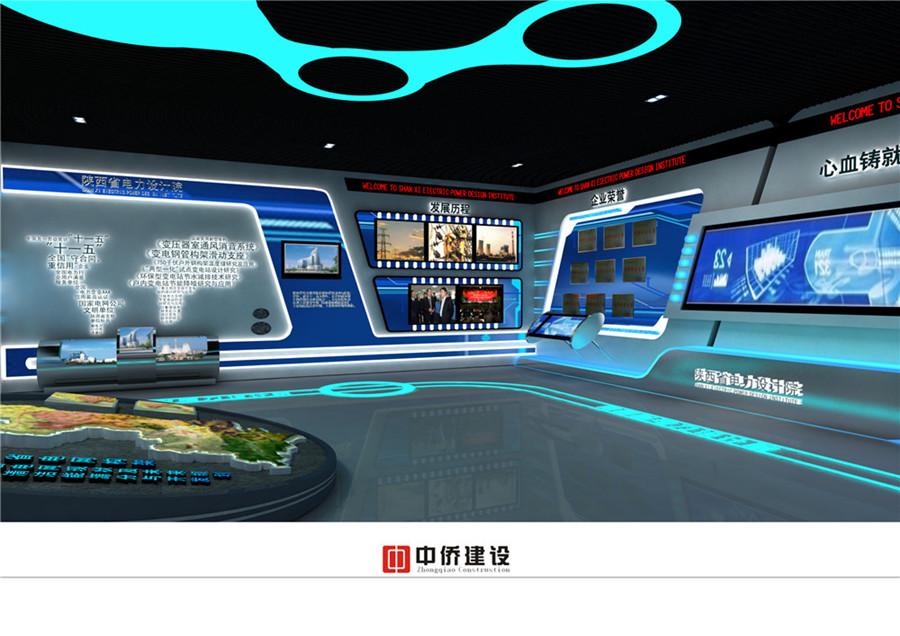西安展厅设计装修之陕西省电力设计院