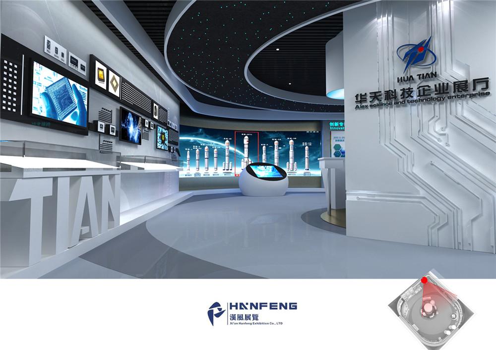 西安展厅设计规划