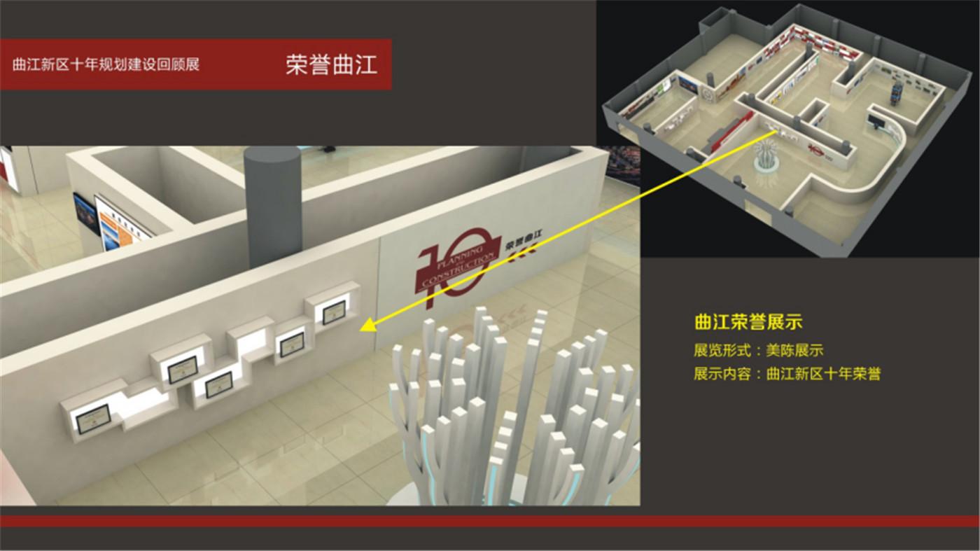 西安展廳設計規劃