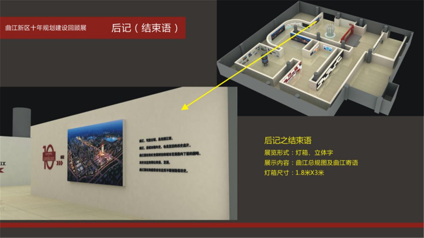 西安展覽展示公司