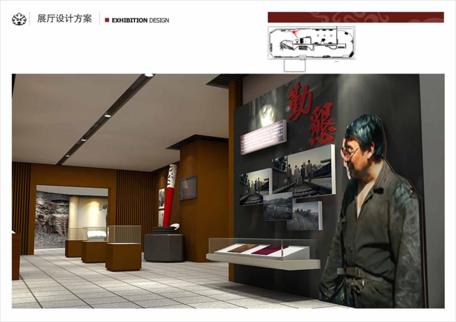 西安展廳設計公司