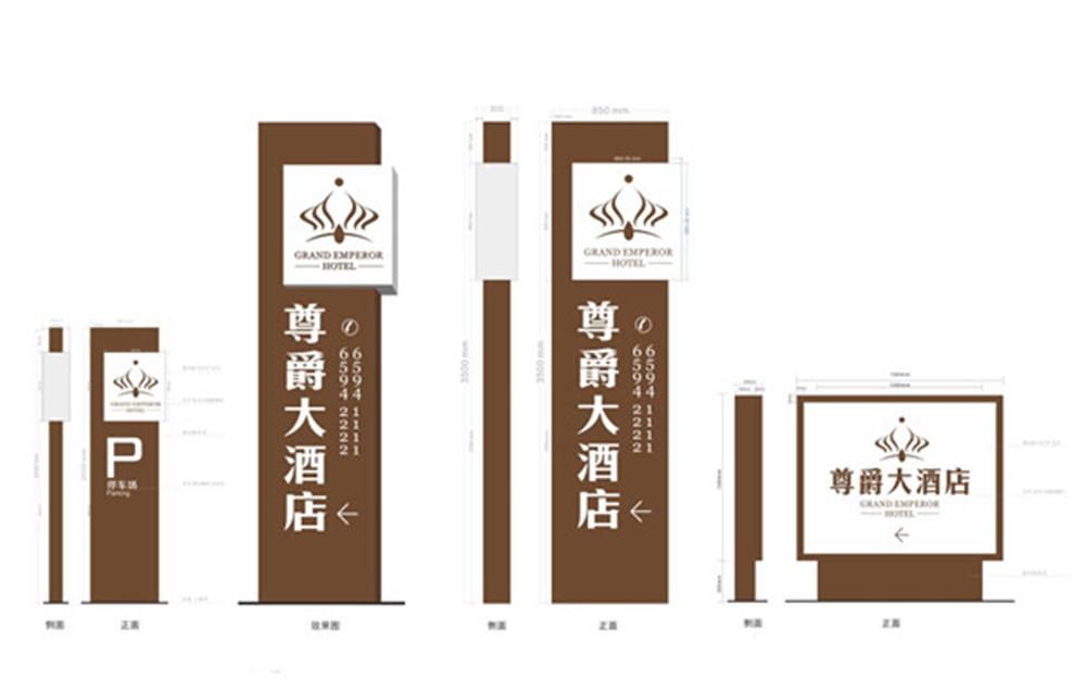 西安标牌设计公司