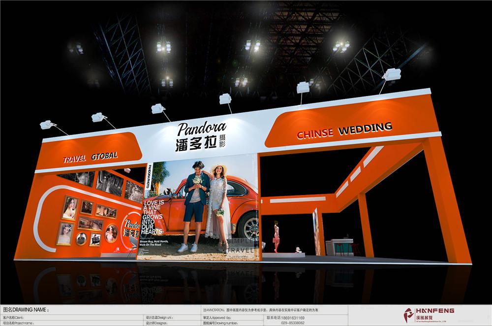 西安展览设计