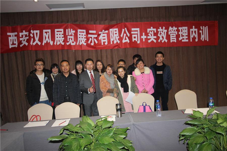 漢風展覽團隊風采