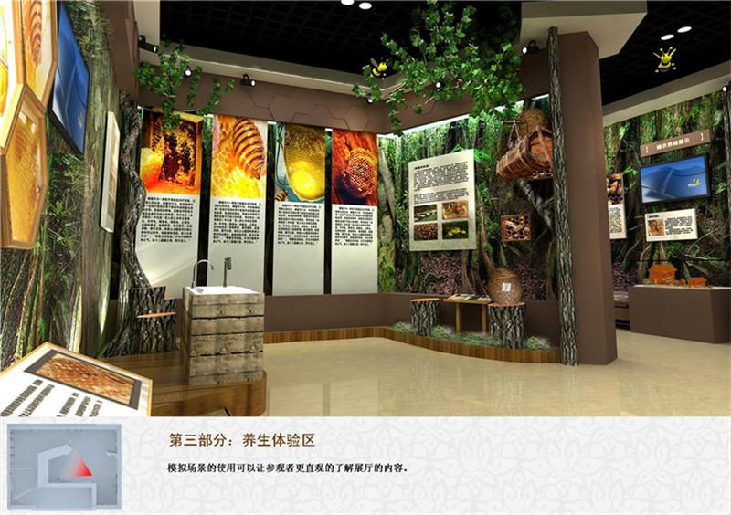陕西展厅的设计之老蜂农生态展厅