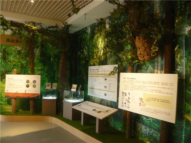 陕西展厅的设计