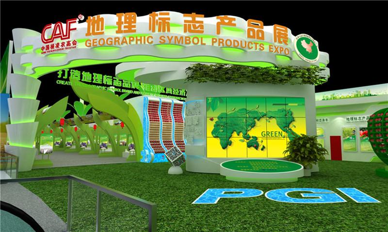 西安展廳設計,漢風廣告布置的展臺效果太棒了