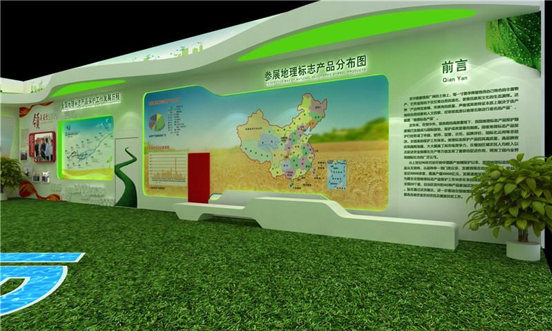 西安展厅规划