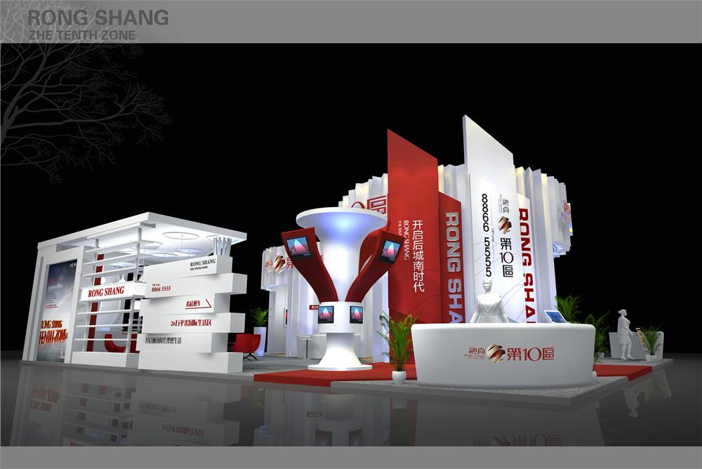 西安展台设计搭建公司