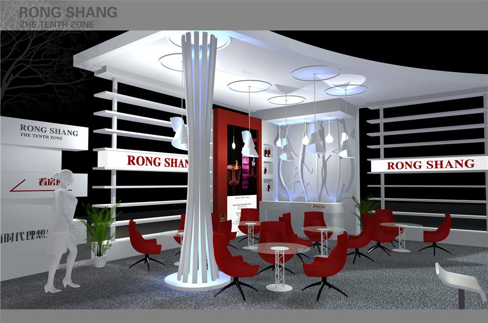 西安展台设计