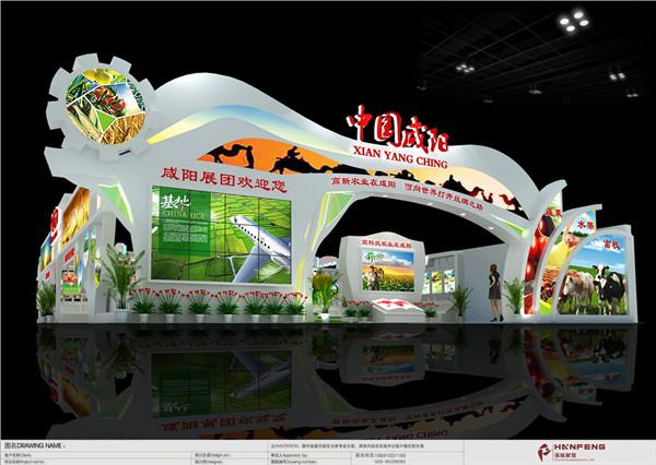 西安展覽展示,把展會交給漢風展覽公司去做真的很放心!