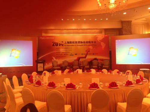 西安会议活动策划公司