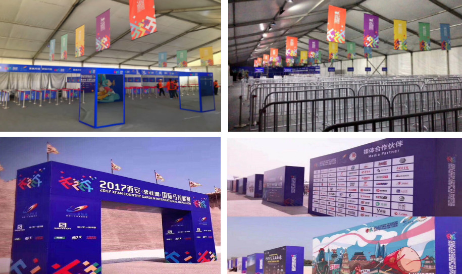 西安汉风展览