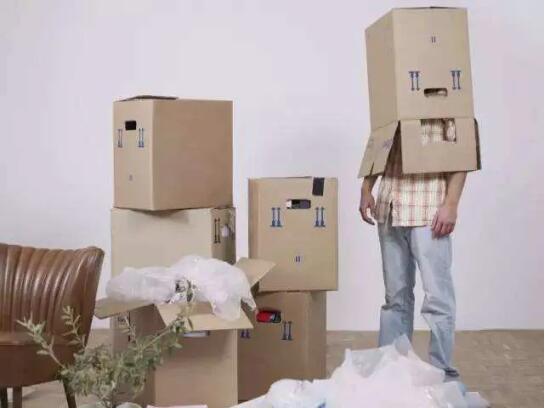 搬家物品的整理