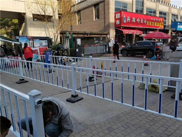 河南草坪护栏厂家团队展示