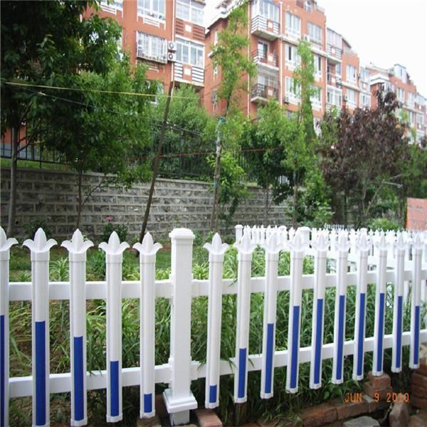 河南PVC塑钢护栏厂家